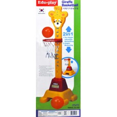 Edu.play GIRAFFE BASKETBALL 2 IN 1