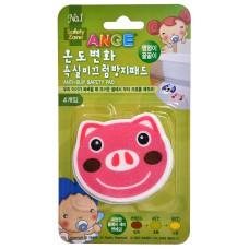 ANGE Pig Slip Protector