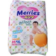 Merries(花王)學習褲M碼-男女共用(56片)