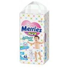 Merries(花王)學習褲大碼-男女共用(42片)