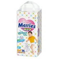 Merries (花王)學習褲加大碼 - 男女共用 (36片)